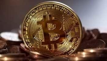 naujas hyip bitcoin