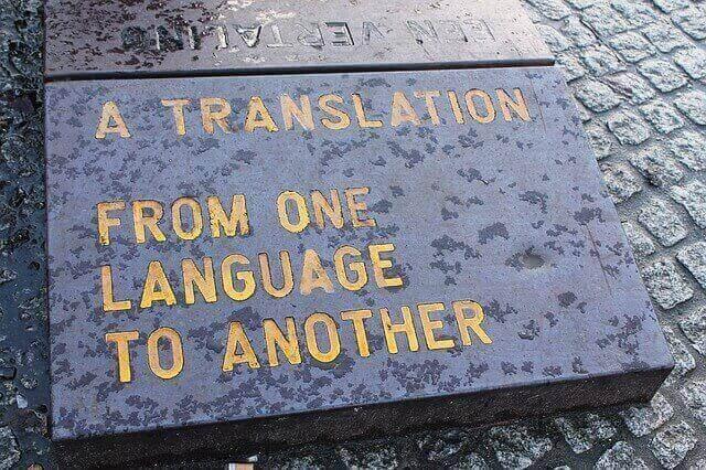 AIと自動翻訳で英語は不要に?今後の英語力の必要性を考察