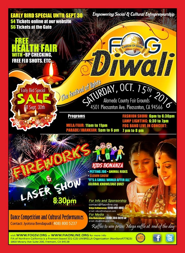 Fog Diwali 2016 and Fireworks in Alameda County Fair Grounds Pleasanton CA  Indian Event