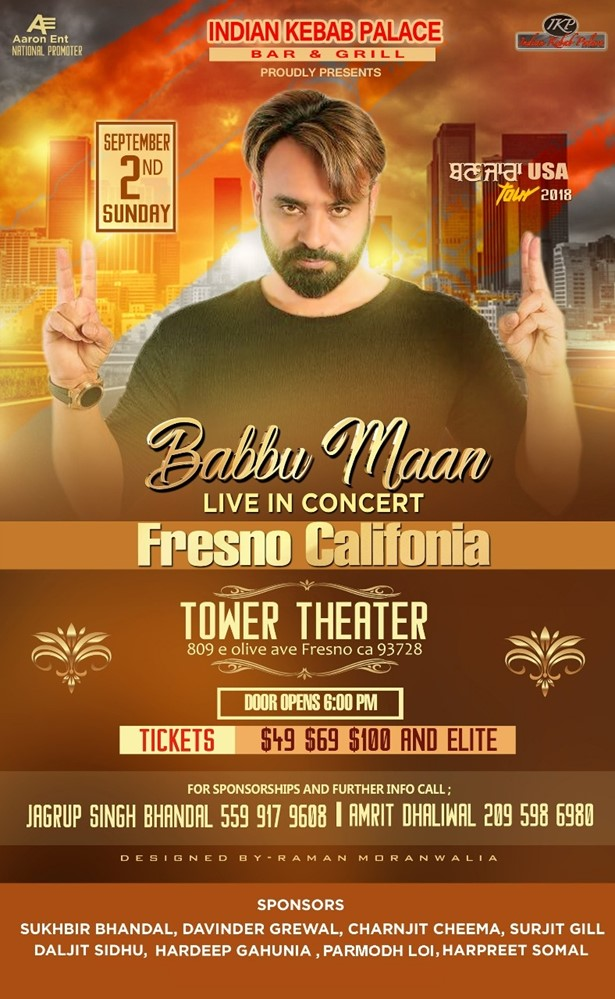 back bar sofa san jose ca baja convert a couch and bed cover babbu maan live in concert bay area 2018 at the tower ...