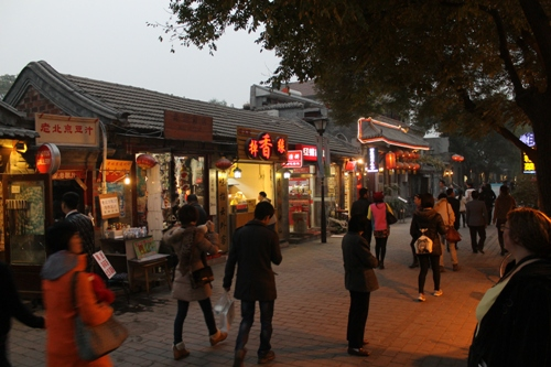 Hutong by night