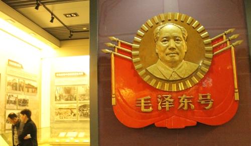 The badge of Chairman Mao