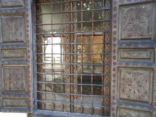 A window frame