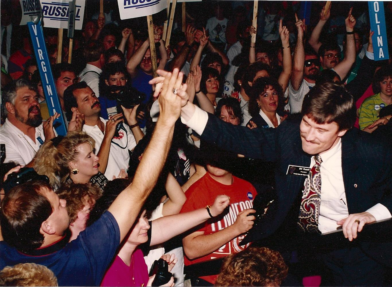 1992 Campaign for National Jaycee President