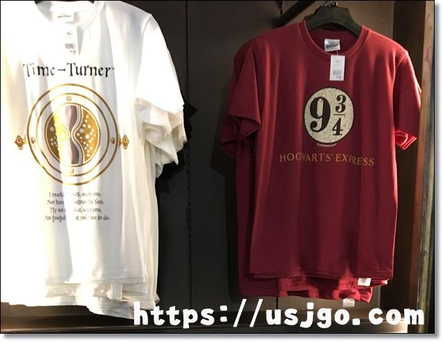 USJ ハリポタ Tシャツ