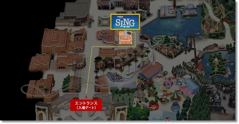 USJ SING マップ