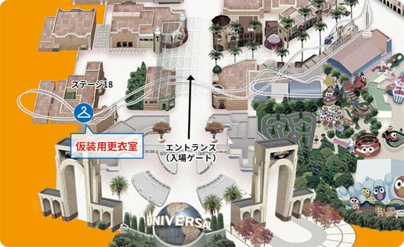 USJ 仮装用更衣室&ロッカー マップ