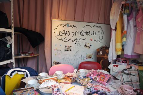 けいおん! in USJ