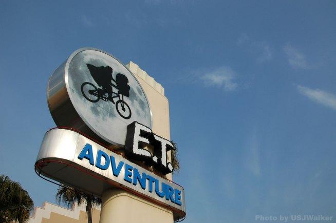 E.T. ADVENTURE