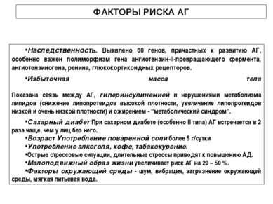 hipotiazidinė hipertenzija)