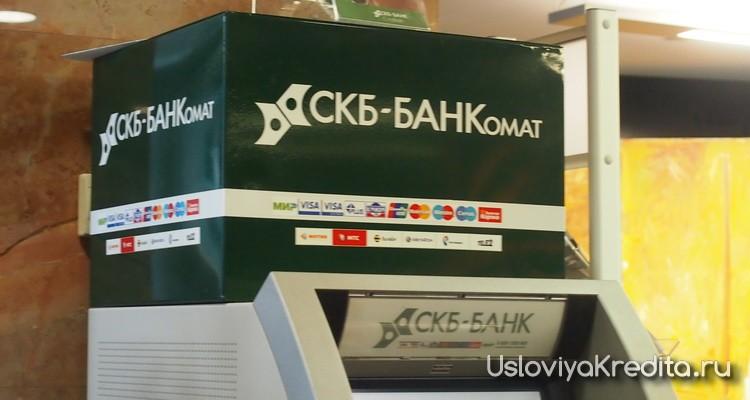 Какой банк даст кредит крымчанам
