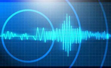 सुदूरपश्चिममा भूकम्पको धक्का महसुस।