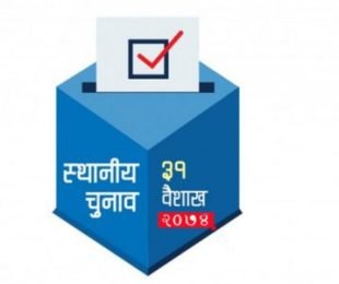 स्थानीय तहको निर्वाचन: मतदानलगत्तै मतगणना ,कहा कहाँ भयो  झडप  ?