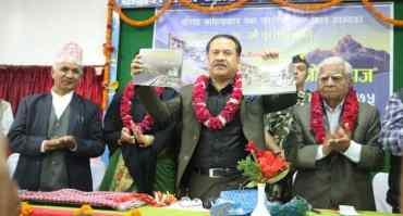 प्रदेश प्रमुखद्वारा 'पोखराः हिजो र आज' किताब लोकार्पण