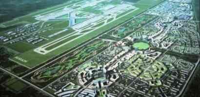 विमानस्थल मुआब्जा वितरण प्रभावित
