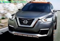 2021 Nissan Pathfinder Exterior
