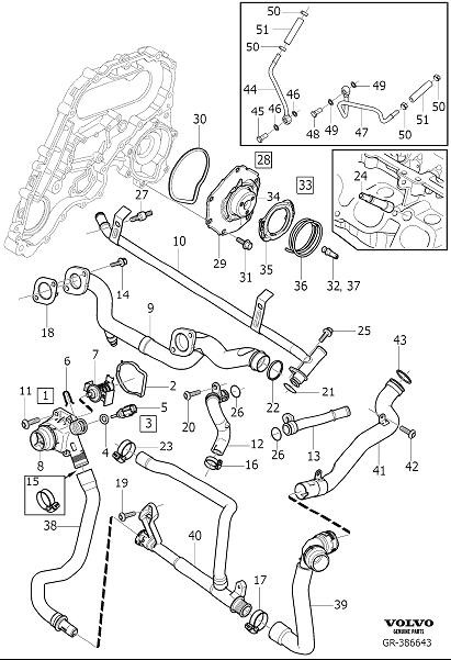 Volvo XC60 Engine Coolant Bypass Pipe. COOLANT PIPE