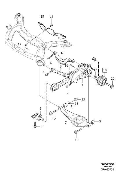 2016 Volvo S60 2.0l 4 cylinder Turbo Suspension Arm. Stay