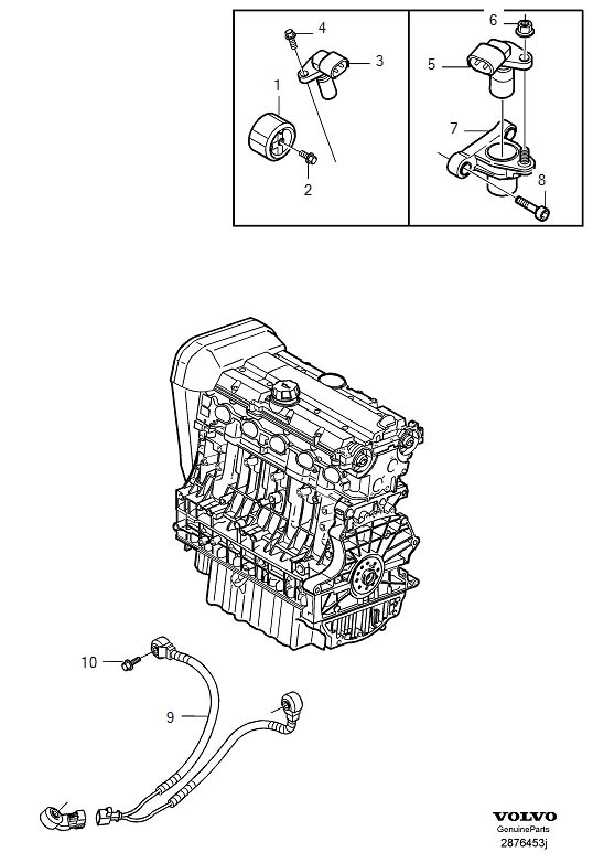 2005 Volvo S40 2.4l 5 cylinder Rotor. Control System