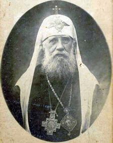 Святейший Патриарх Тихон.