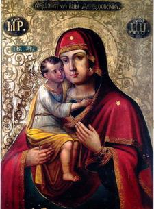 Федоровская икона Божией Матери