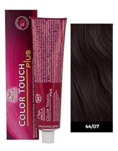 Intense medium brown note color chart also wella touch plus free shipping rh unitedsalonsupplies
