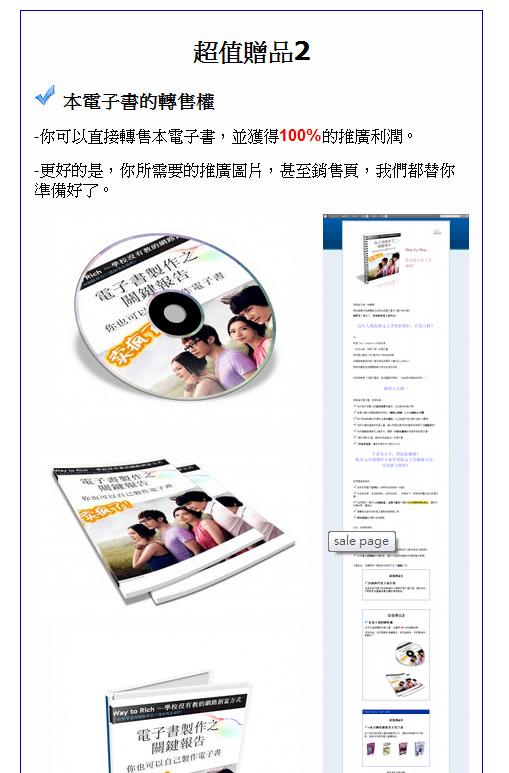 ebook_3