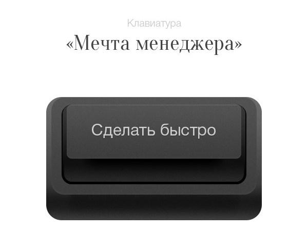 Набор клавиатур мечта