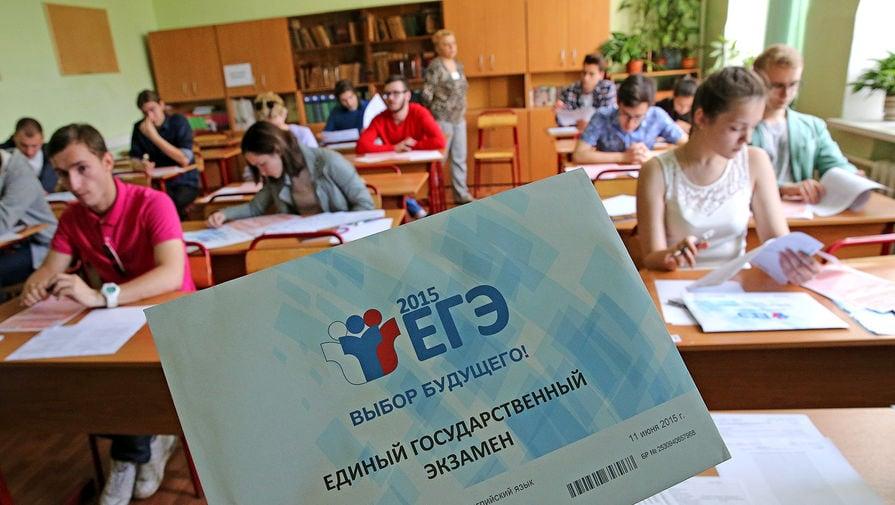 Насколько хорошо вы готовы к ЕГЭ по русскому языку?