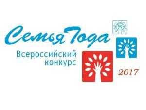 logotip_semya_goda_0