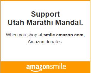 Utah Marathi Mandal on AmazonSmile