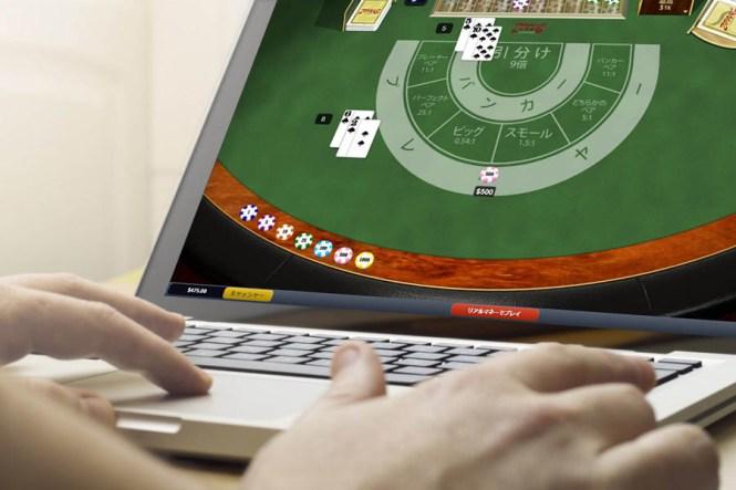 オンラインカジノのバカラは難しいゲーム
