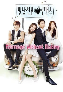 Streaming Marriage Not Dating Sub Indo : streaming, marriage, dating, Marriage, Dating, Dramafire