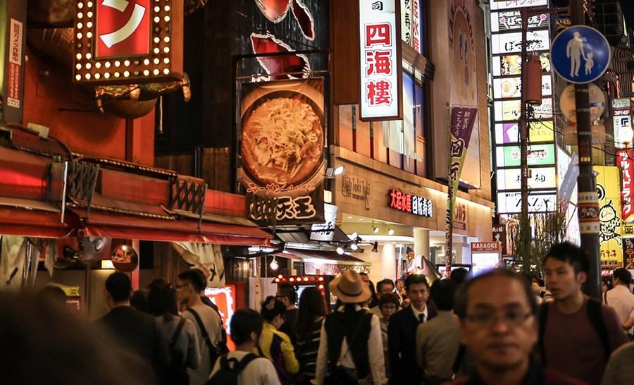 Vissza a jövőbe – Oszaka 5th Avenue-ja, Champs-Élysées-je és Times Square-je