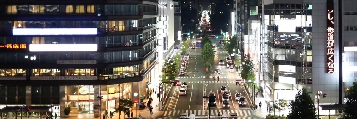 A Shinkansen – csúcsminőségű állomás és száguldó vonatok