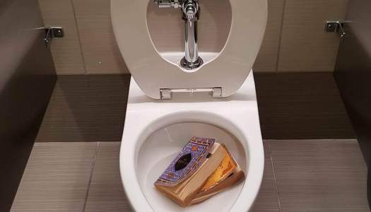 Qurans found in SU bathroom