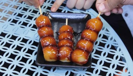 Wagashi:  Japanese sweets