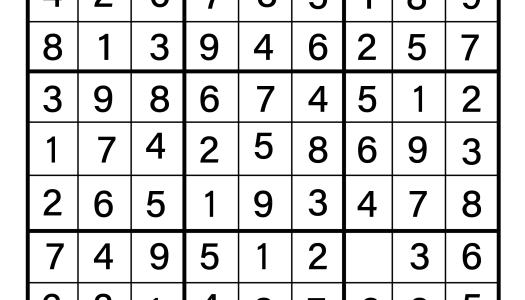 July 8 Sudoku Solution