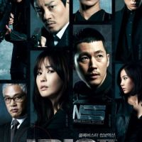 IRIS II / Iris II The Movie