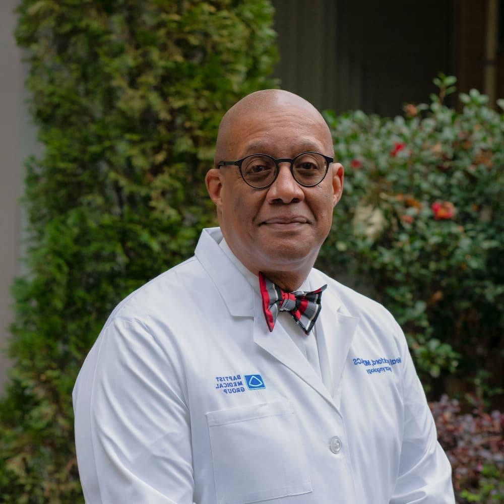 UTHSC ENT - Dr. Neal Beckford