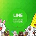 LINE 7.0.0 APK