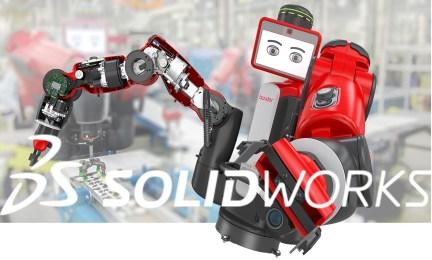solidworks 2017 crack Full Version