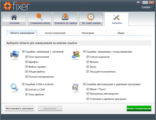 DLL File Fixer License Key