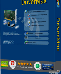 DriverMax Pro 9.41.0.273 Crack