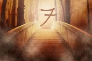 7 – Misterul cifrei magice