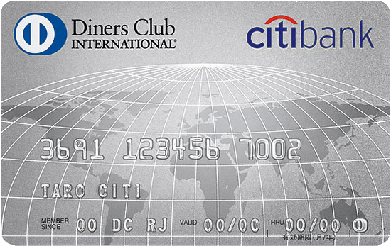 citibank_diners