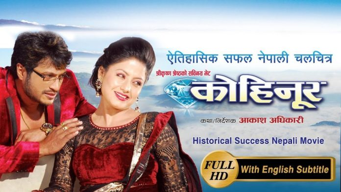 Kohinoor. Highest Grossing Nepali Movies