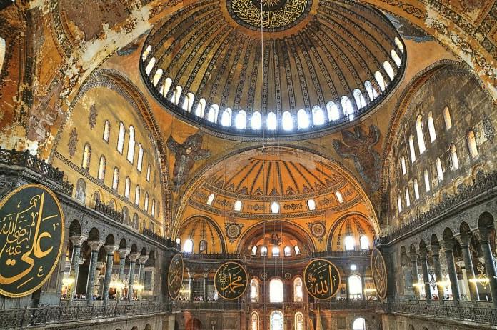 """Inside """"The Hagia Sophia"""""""