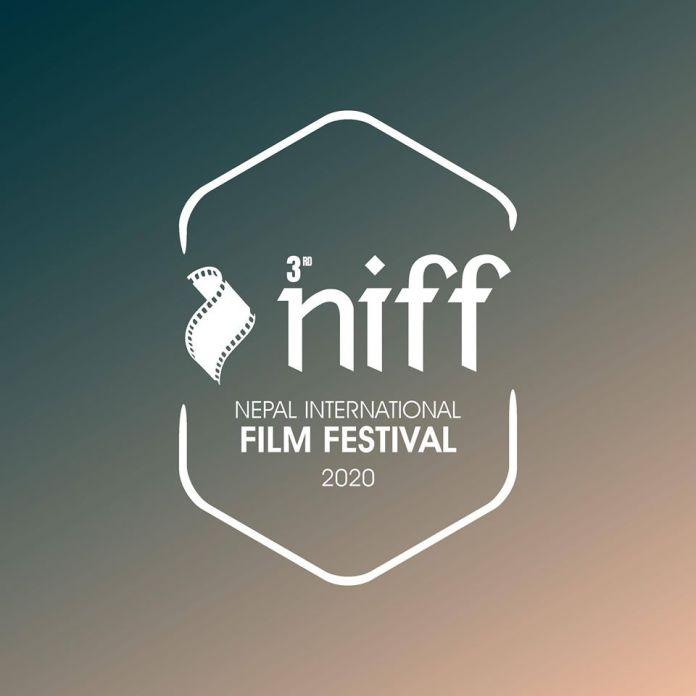 Logo Nepal International Film Festival