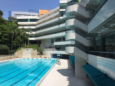 City U pool